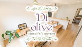Di olive