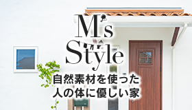 M's style