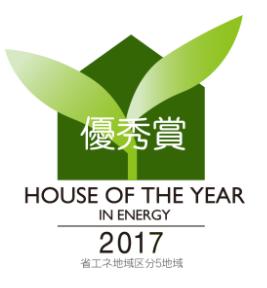 ハウスオブザイヤー2017 ロゴ