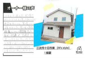 SKM_C30819072512100_page-0001