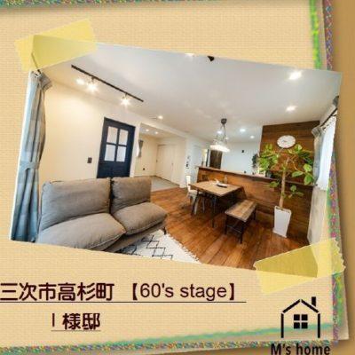 池様邸_page-0001 (1)