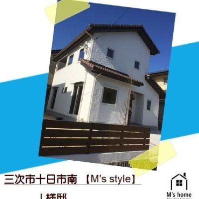 原本_page-0001 (9)