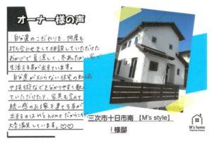 SKM_C30819092814520_page-0001
