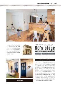 202001マスダ家紹介_compressed (1)_page-0001