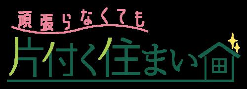 1.横並びロゴ
